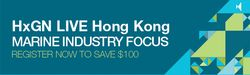 HxGNLIVE, Hong Kong, Marine Industry Focus