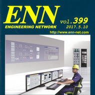 ENN, Engineering Network, CADWorx, Article