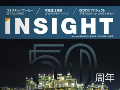 INSIGHT ISSUE 43